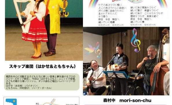 7月14日(日) ゆめおーれ勝山 福井県勝山市